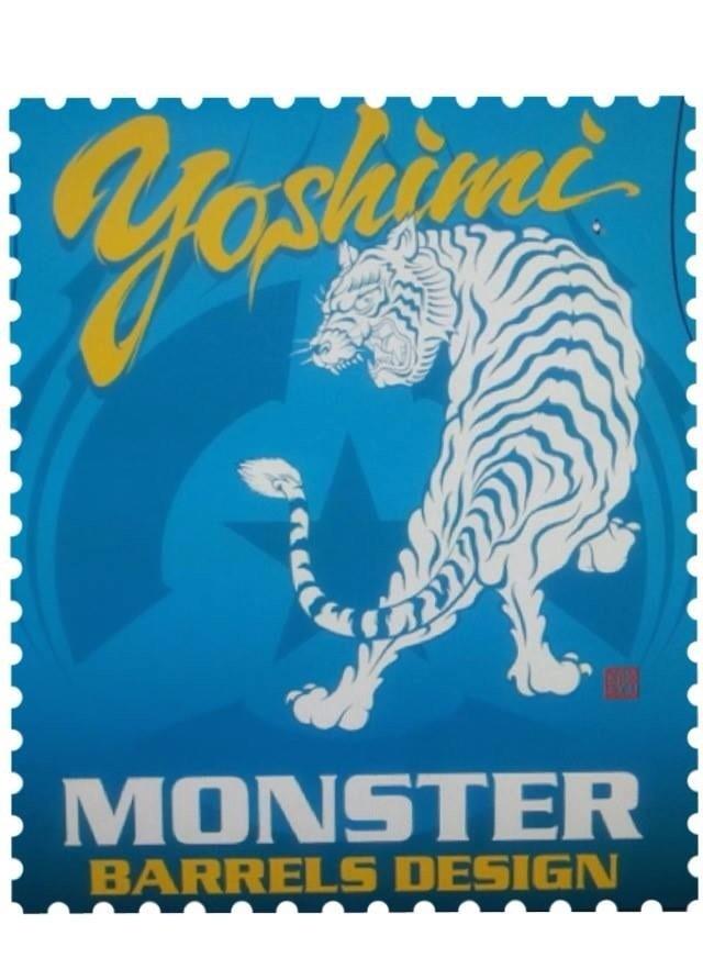 【カービング】虎のipadケース01
